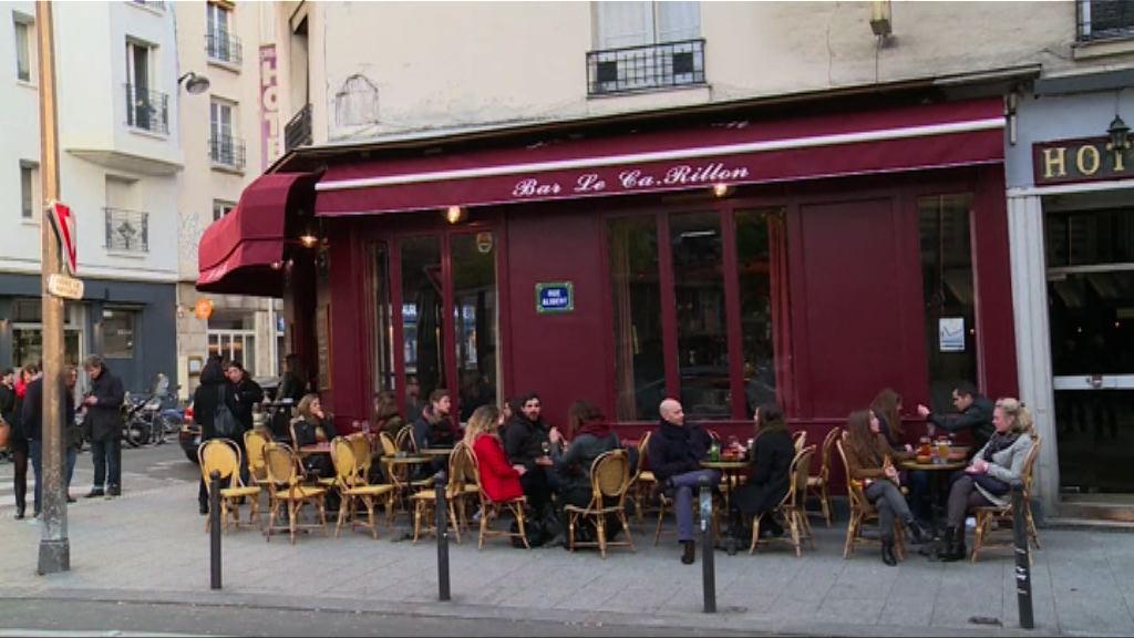 法國禁食肆戶外直播歐國盃球賽