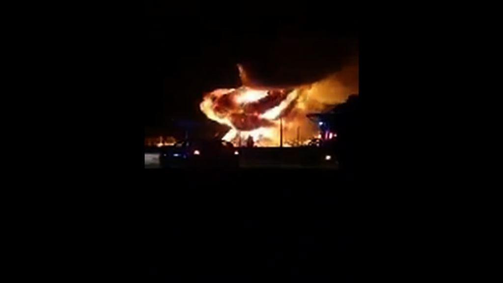 法國南部天然氣儲存庫爆炸