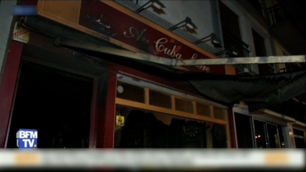 法國魯昂酒吧大火至少十三死