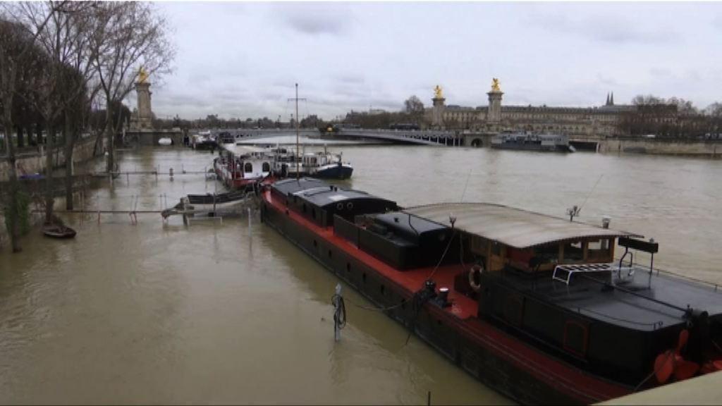 法國塞納河氾濫 當局疏散近四百人