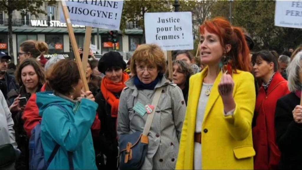 法國多個城市示威反對性騷擾