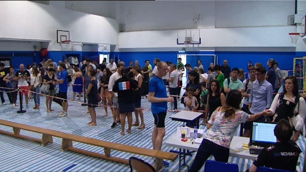 港澳法國僑民投票前需先完成安檢