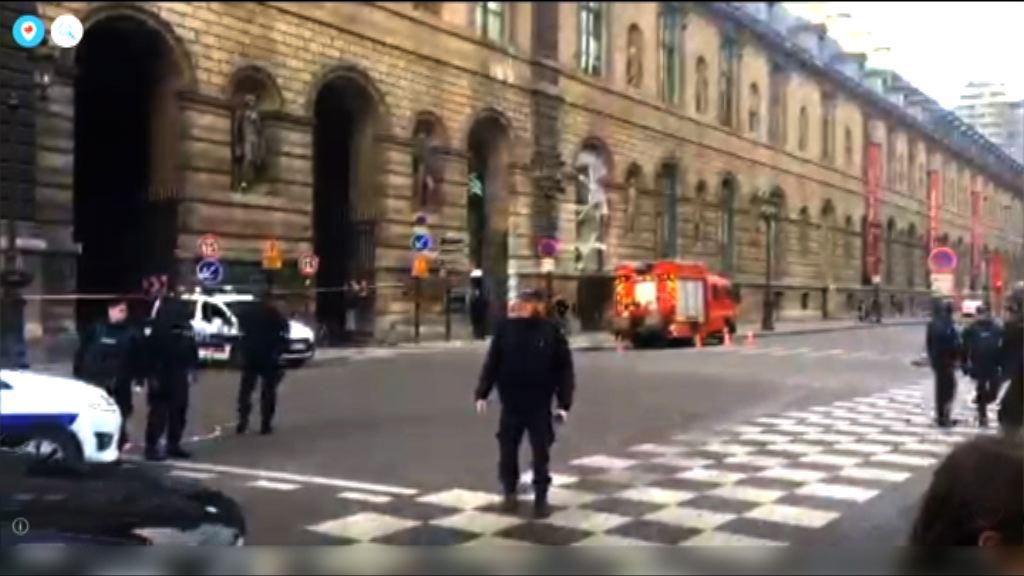 男子羅浮宮外持刀襲擊軍人