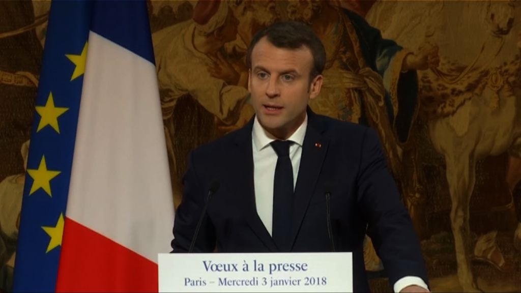 法國將立法阻止發放虛假新聞