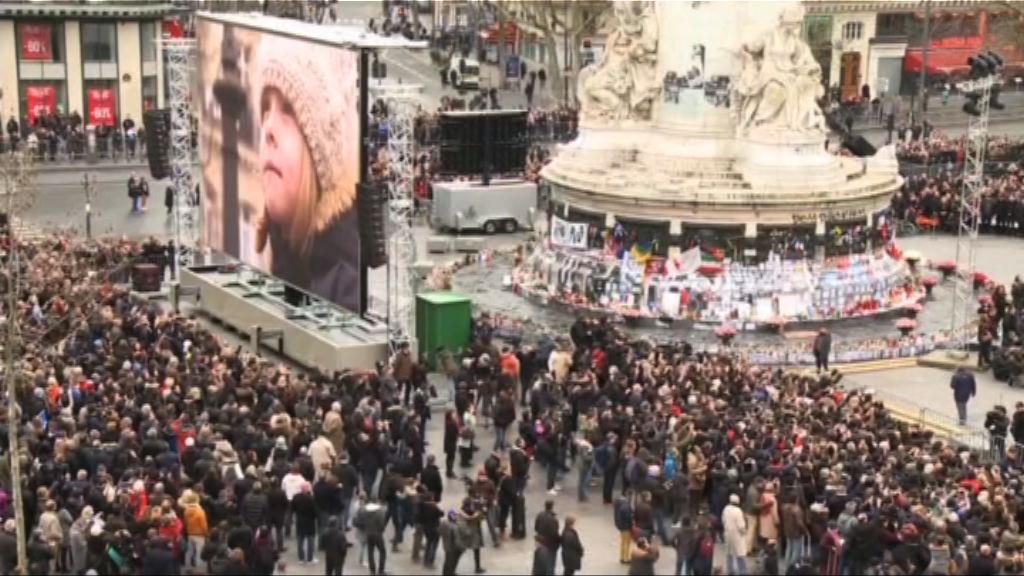 巴黎繼續有活動悼念恐襲死難者