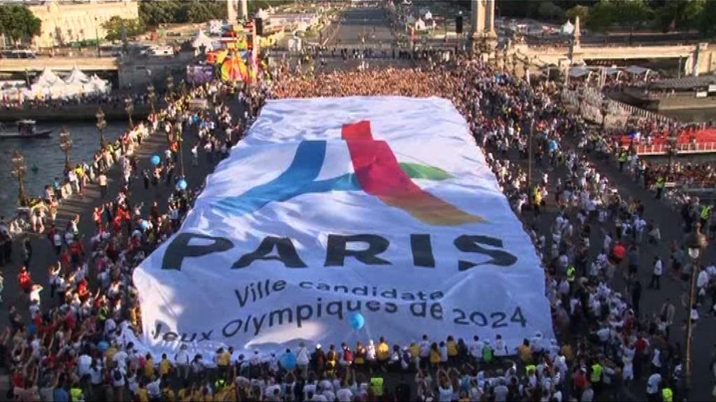 巴黎連串活動為申辦奧運造勢