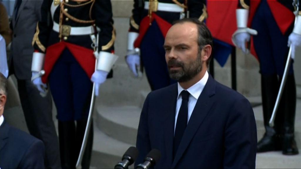 馬克龍任菲利普為總理 被指為國會選舉鋪路