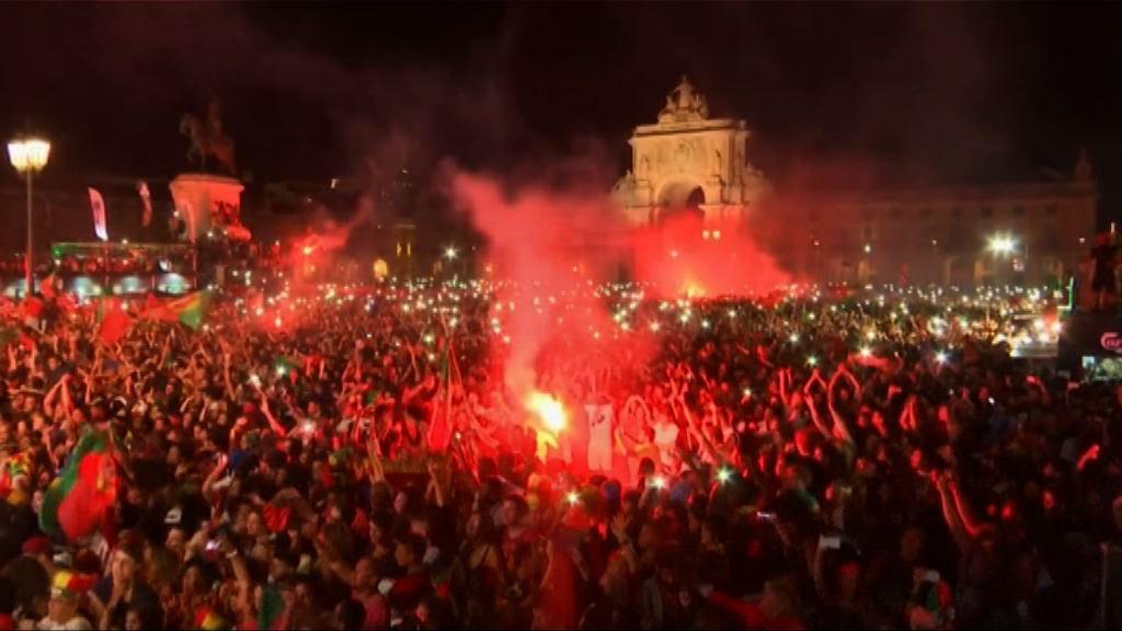 葡萄牙球迷上街慶祝國家隊奪標