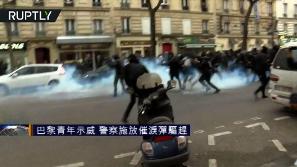 巴黎青年示威 警察施放催淚彈驅趕