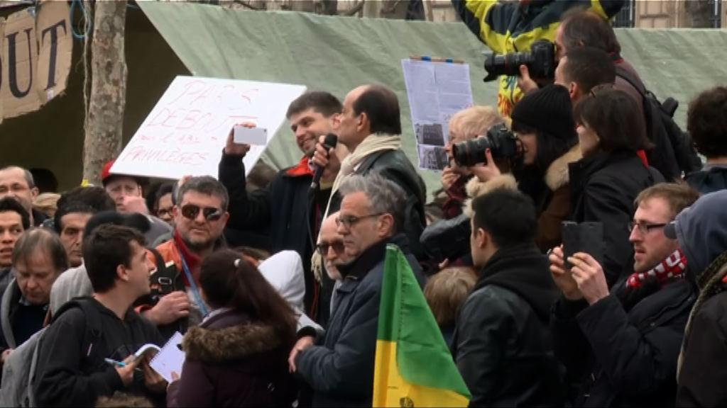 法國多個城市有反貪污示威