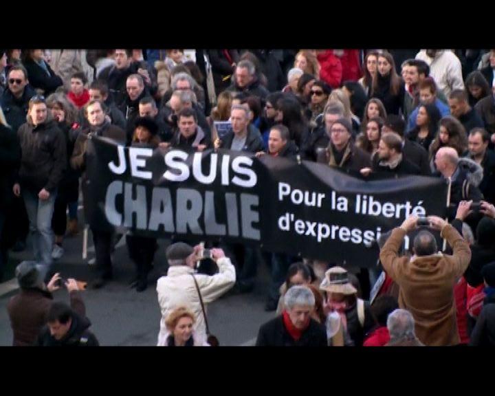 法國多個城市有反恐怖主義遊行