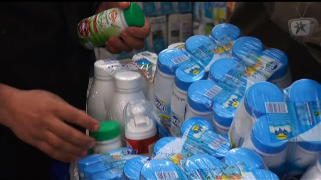 法國乳品製造商回收數款疑受污染產品