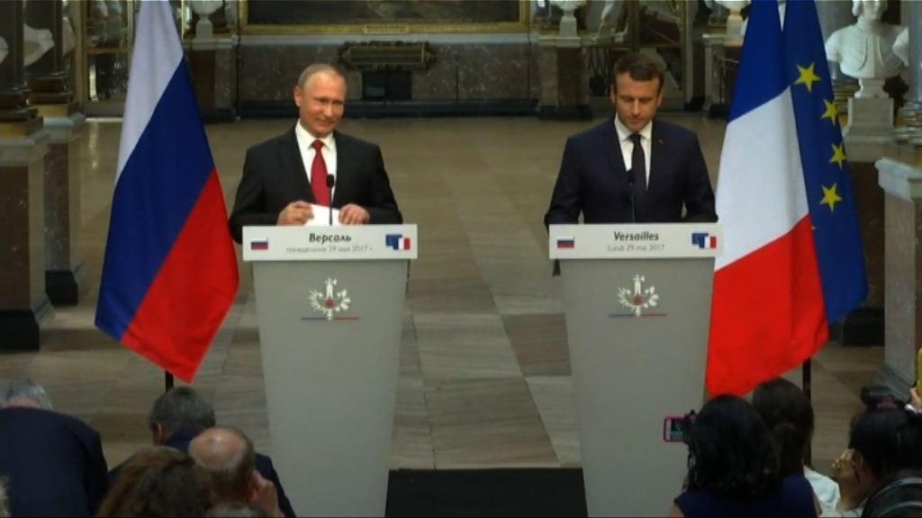 馬克龍冀與普京合作 化解敘利亞危機