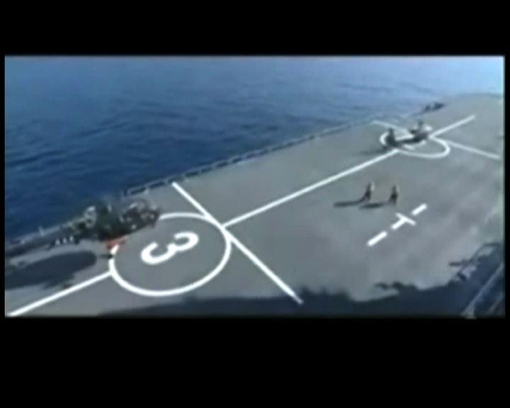 美關注法國向俄出售兩艘軍艦