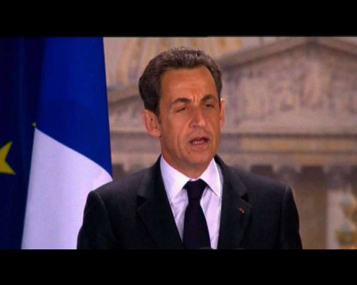 薩爾科齊宣布復出法國政壇