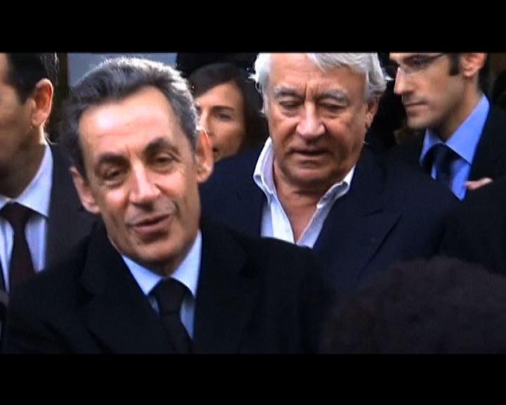 薩爾科齊重返政壇為選總統舖路