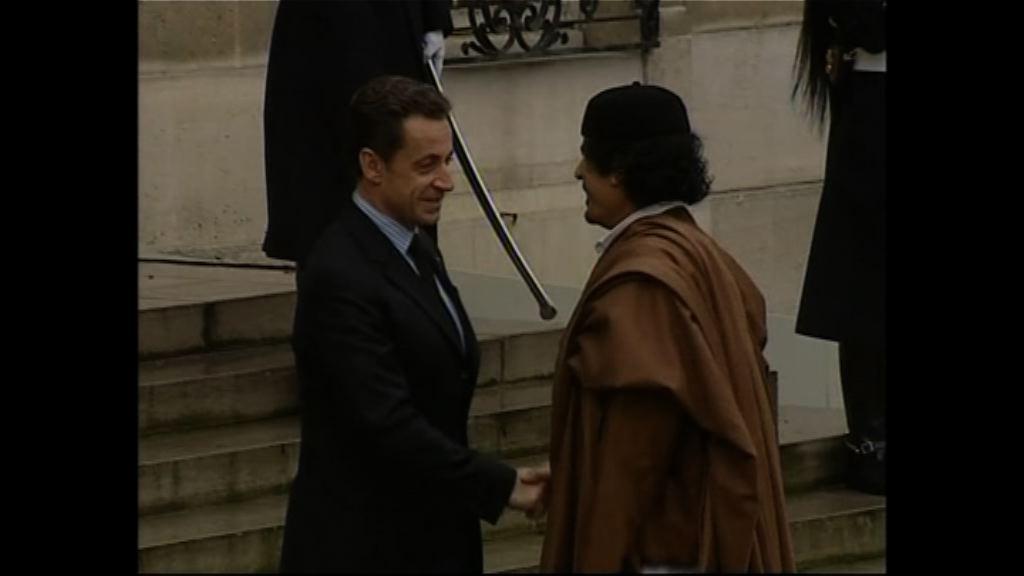 法國前總統薩爾科齊涉收受利益遭扣查