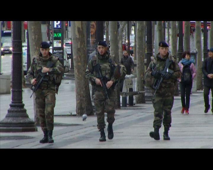 法國稱威脅仍在籲民眾警惕