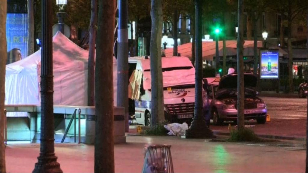 巴黎發生槍擊案至少一警員死亡