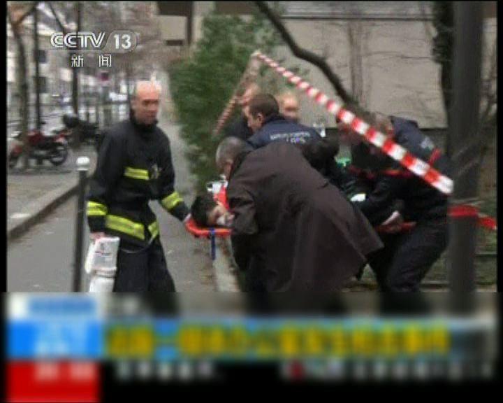 消息指法國恐襲案一人自首