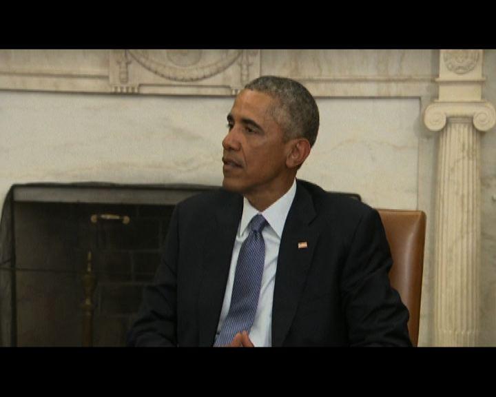多國譴責巴黎襲擊 美國承諾助法國緝兇