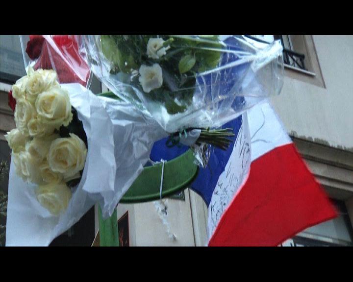 法全國默哀悼念槍擊案死者