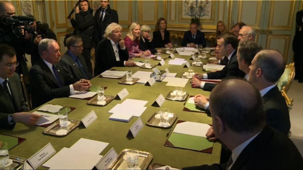 商界領袖與馬克龍談氣候融資