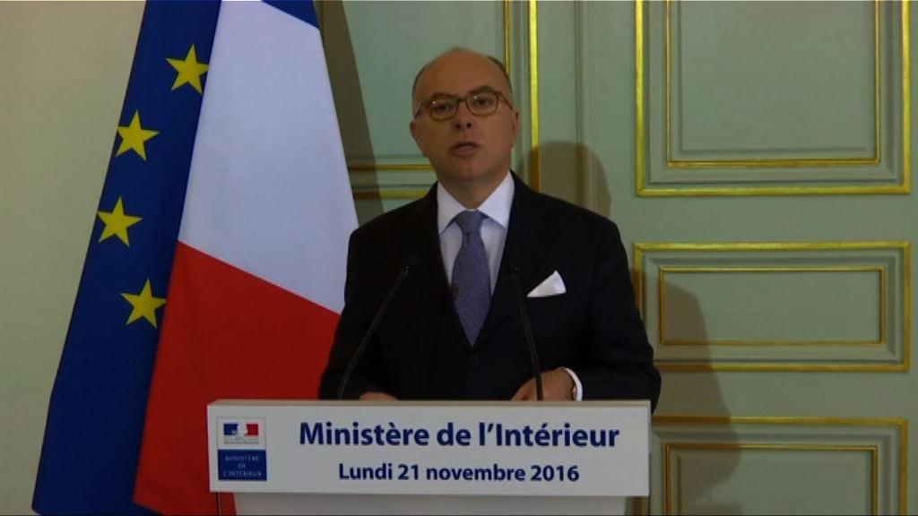 法國警方瓦解恐襲陰謀拘七人