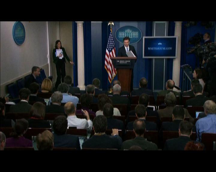 華府官員為奧巴馬缺席辯護