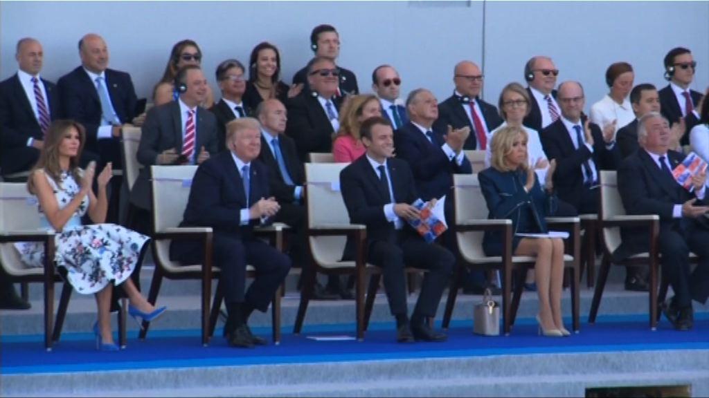 馬克龍特朗普出席法國國慶閱兵