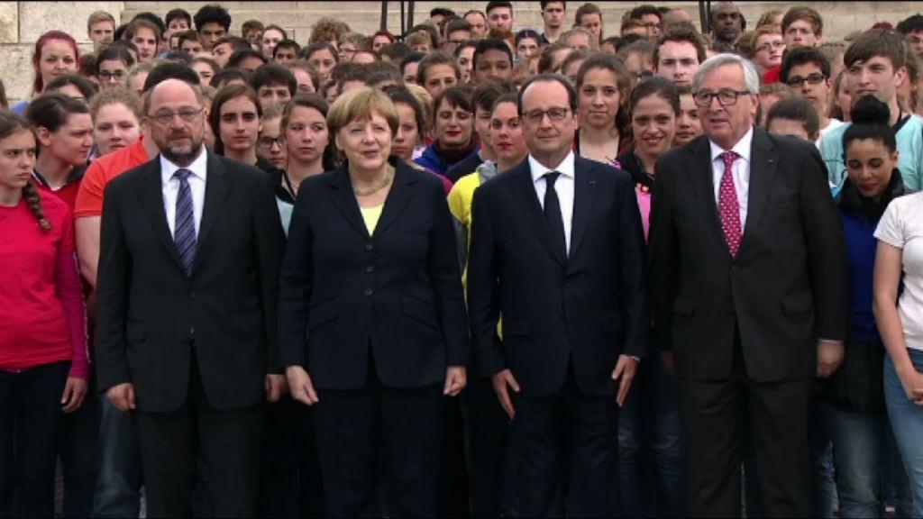 德法領袖紀念凡爾登戰役百周年 望共度難關