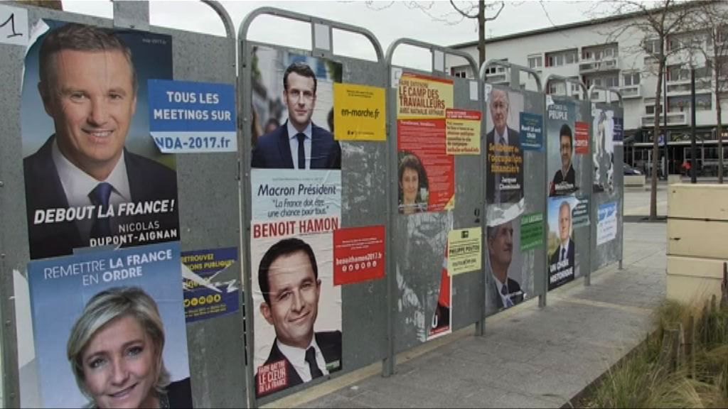 法國大選 選前民調:四主要候選人爭持激烈