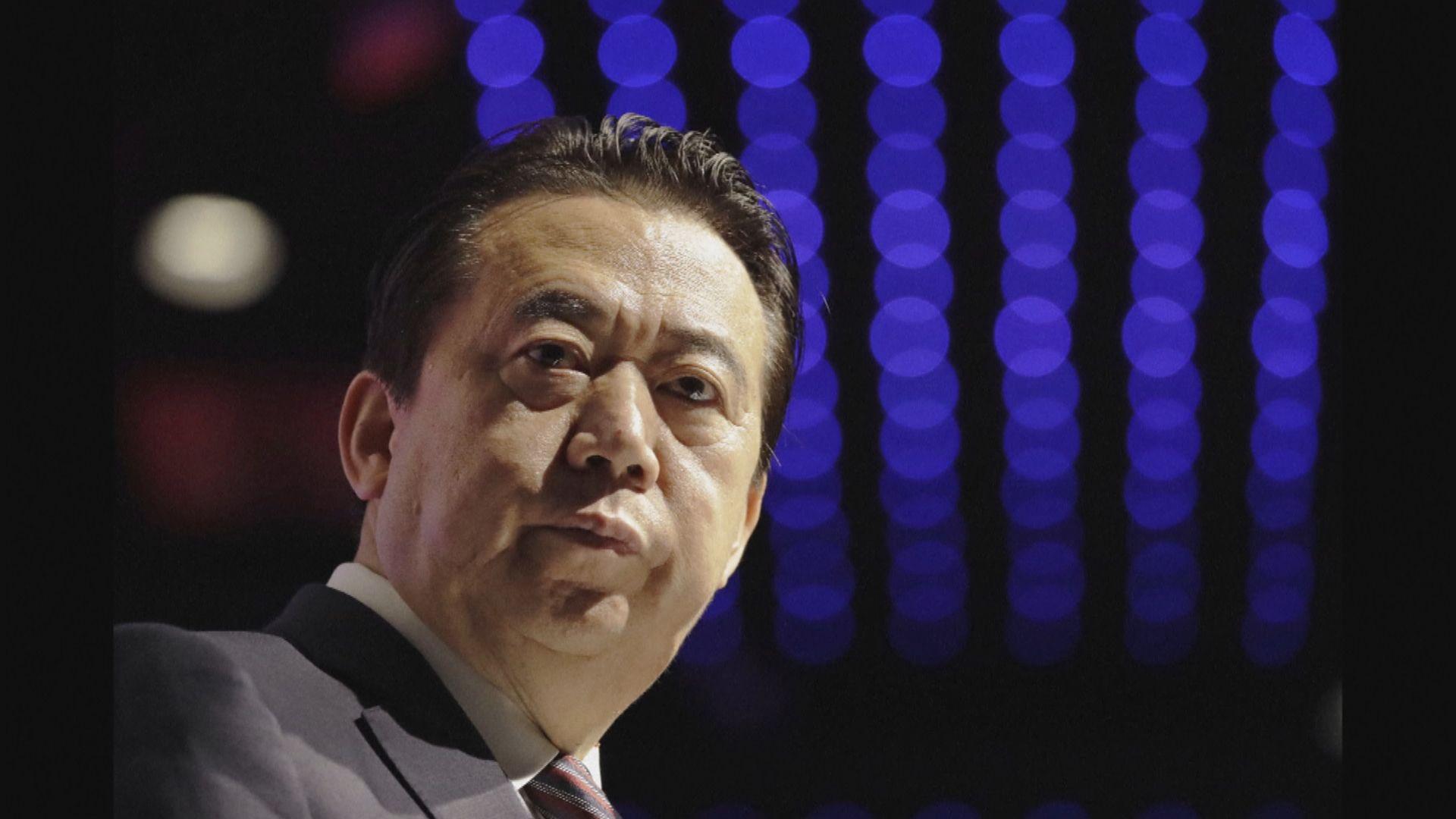 國際刑警要求中國提供孟宏偉資訊