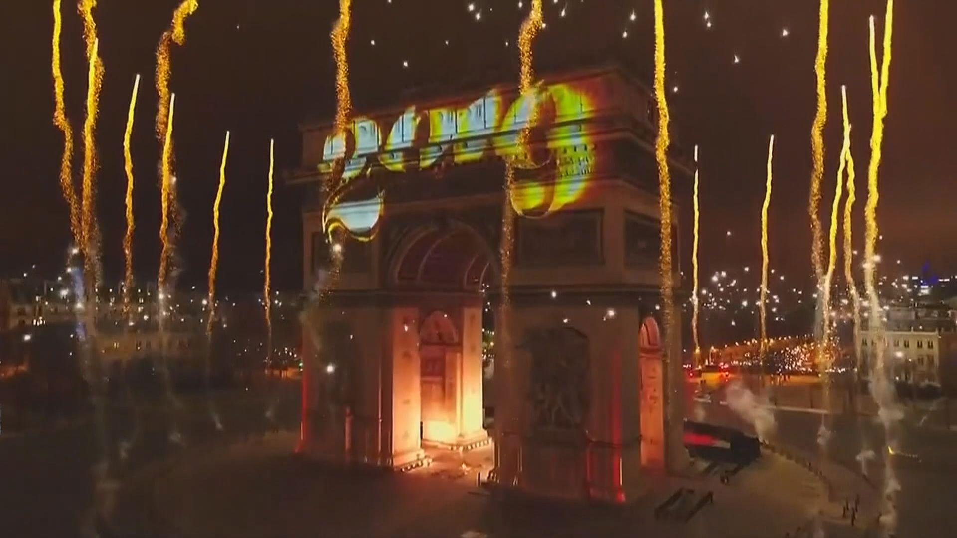 黃背心陰霾下法國慶祝新一年的來臨