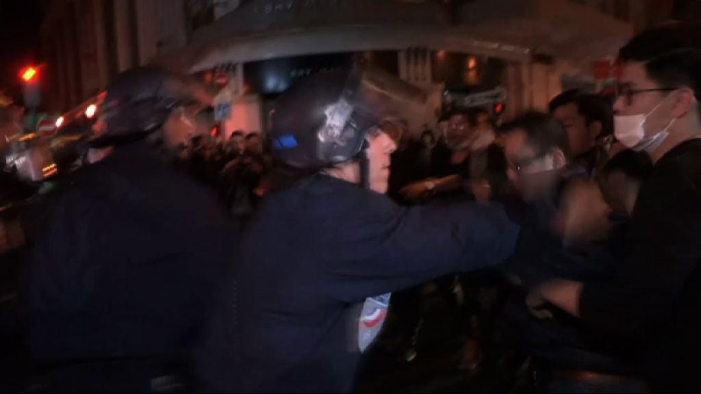 巴黎華人示威演變成衝突