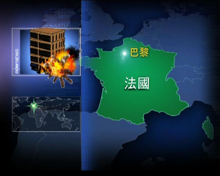 法國住宅大樓爆炸兩死十傷
