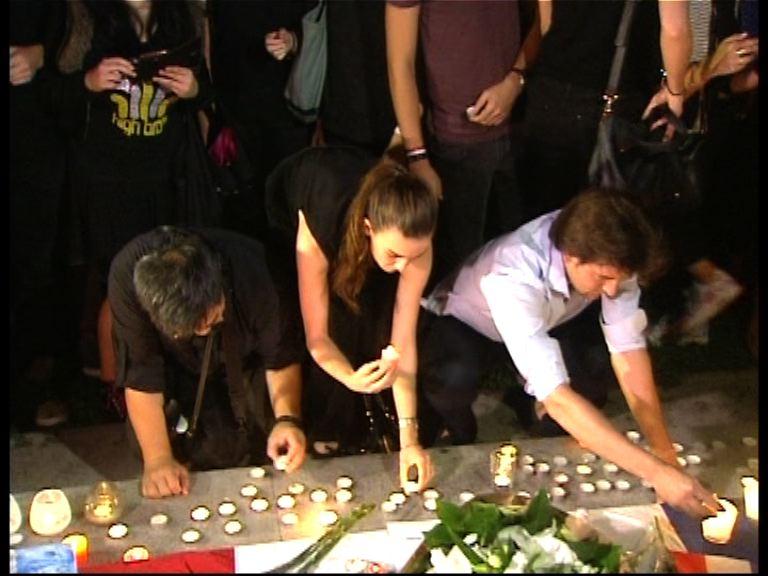 添馬公園燭光晚會悼念巴黎恐襲死難者