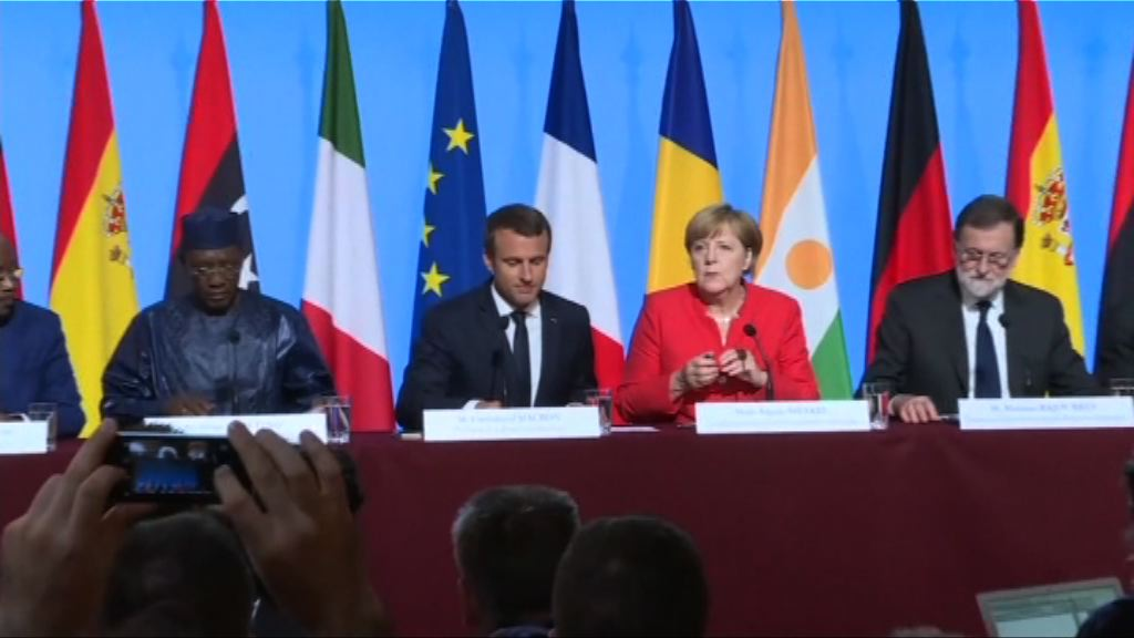 法國召開難民峰會團結歐盟內部