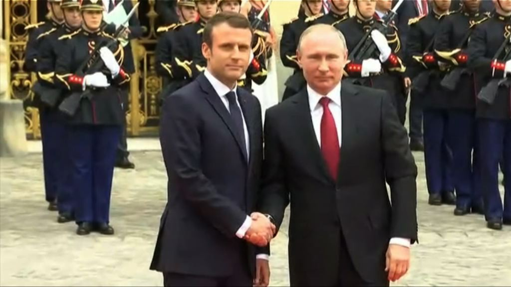 普京訪問法國 與馬克龍會面
