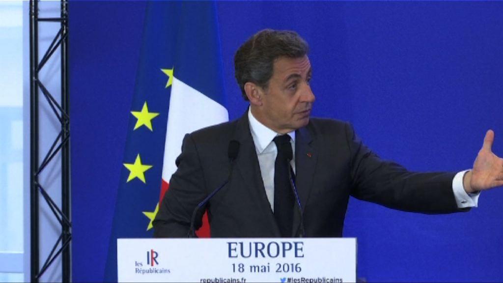 薩爾科齊宣布競逐明年法國總統選舉