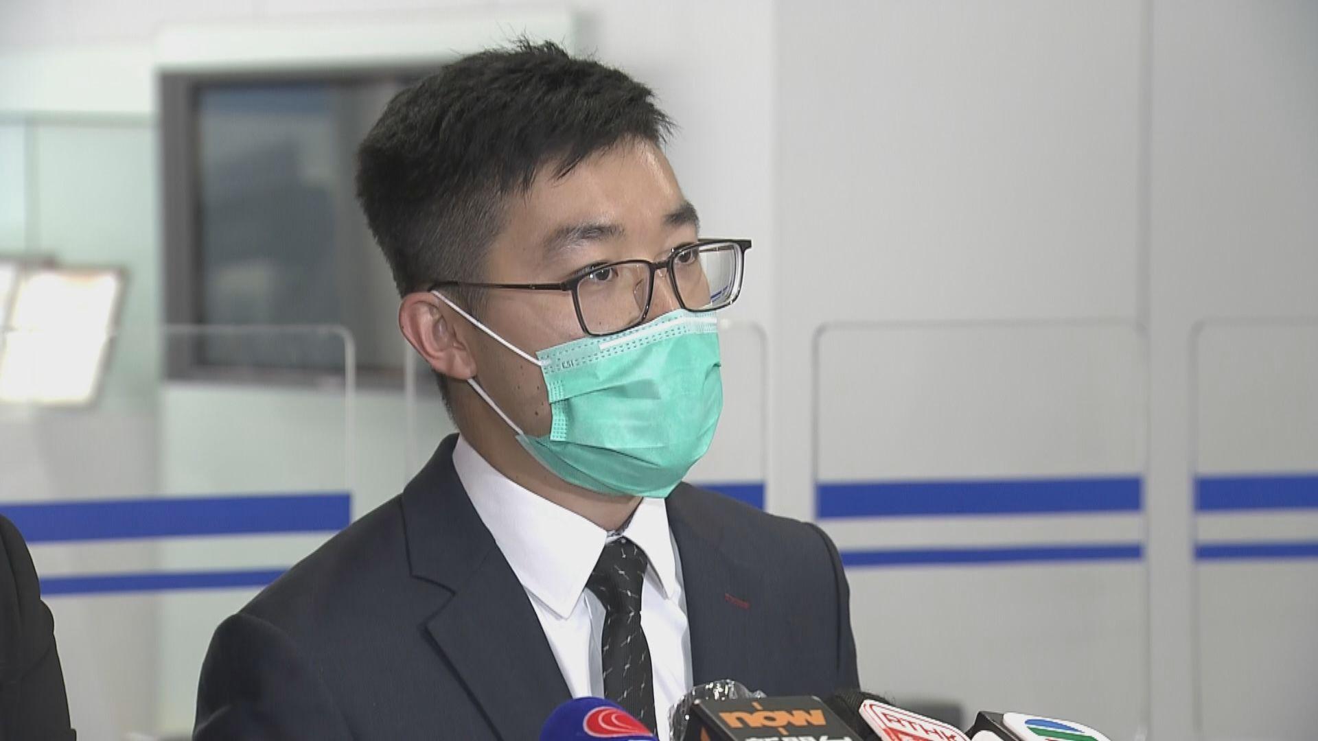警方拘捕兩人涉企圖詐騙防疫抗疫基金254萬元