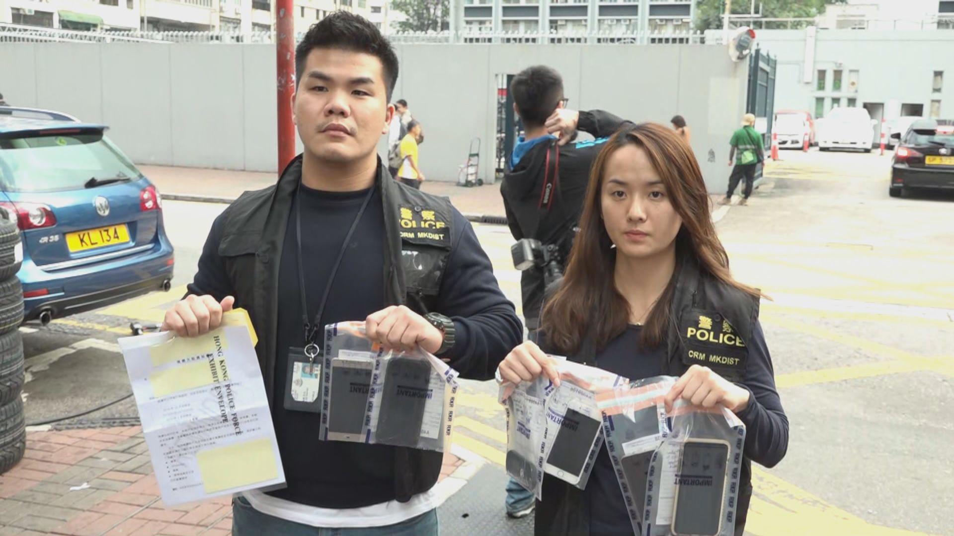 三名中介公司職員涉串謀詐騙被捕