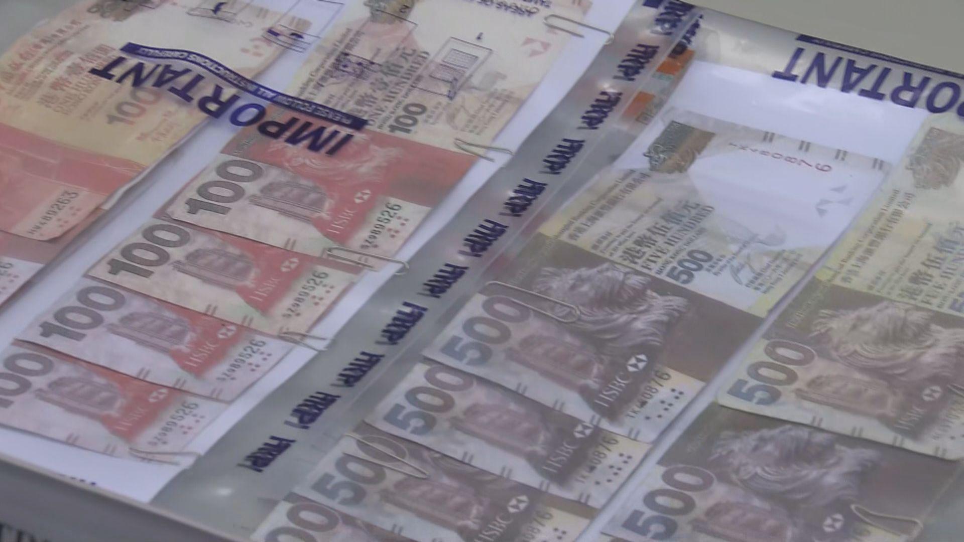 警方拘四人分別涉詐騙、盜竊及管有偽鈔