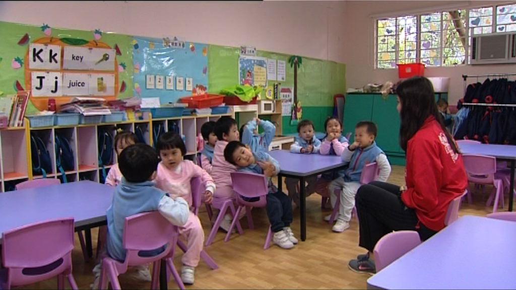 八成半日制幼稚園免學費