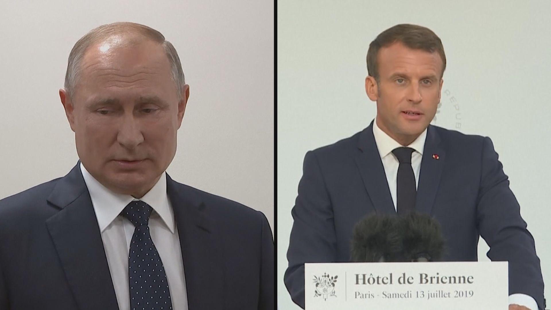 法俄領袖同意舉行四國峰會結束烏東衝突