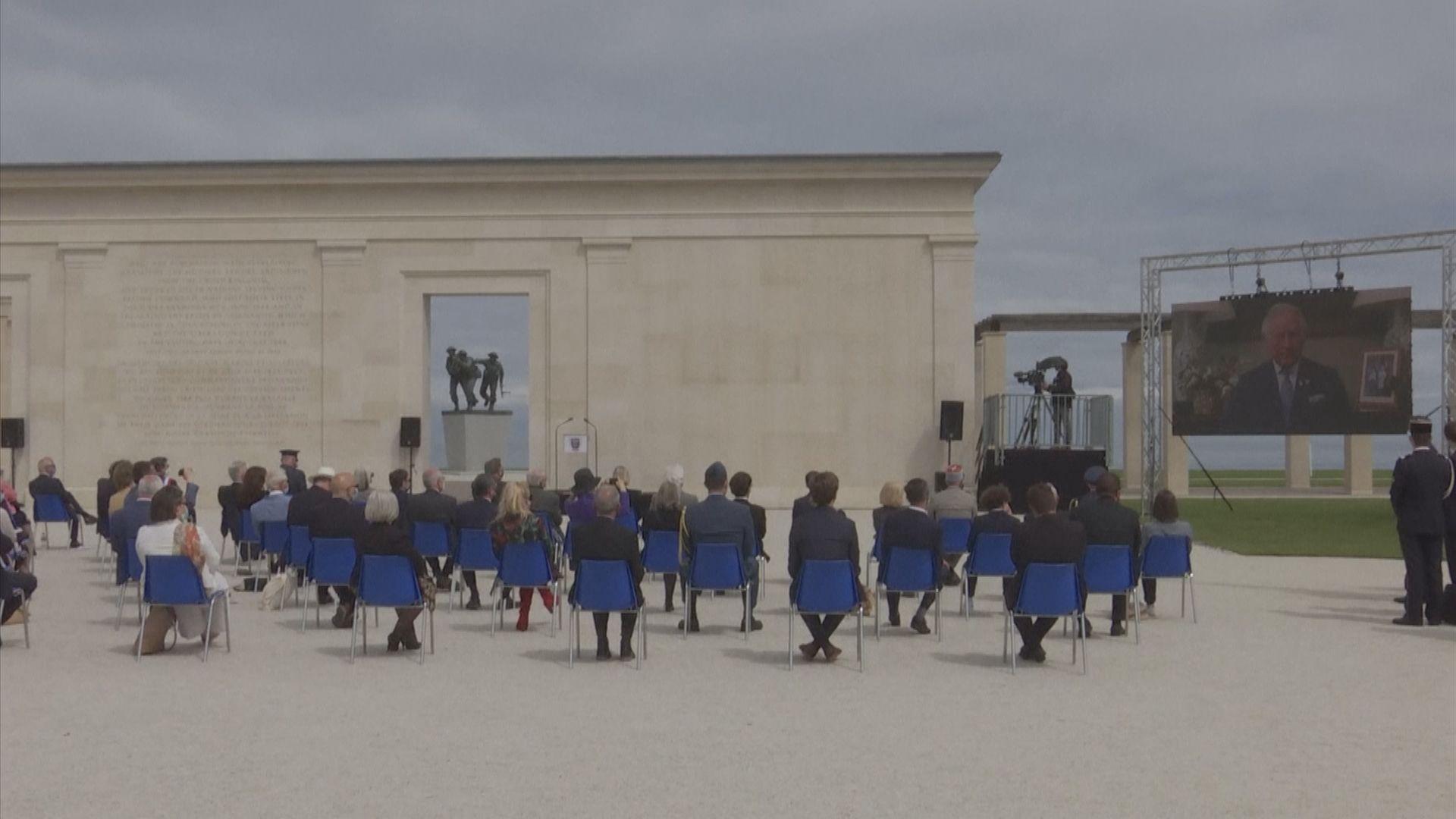諾曼第戰役紀念建築在法國揭幕