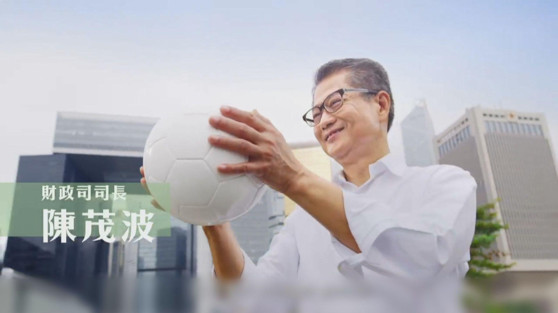 陳茂波指已開始下年度預算案諮詢