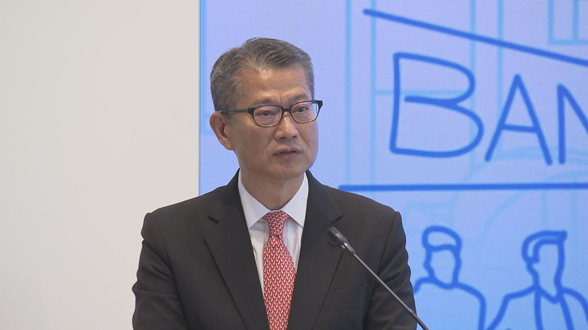 陳茂波:研放寛按揭成數不宜訂硬性時限或指標