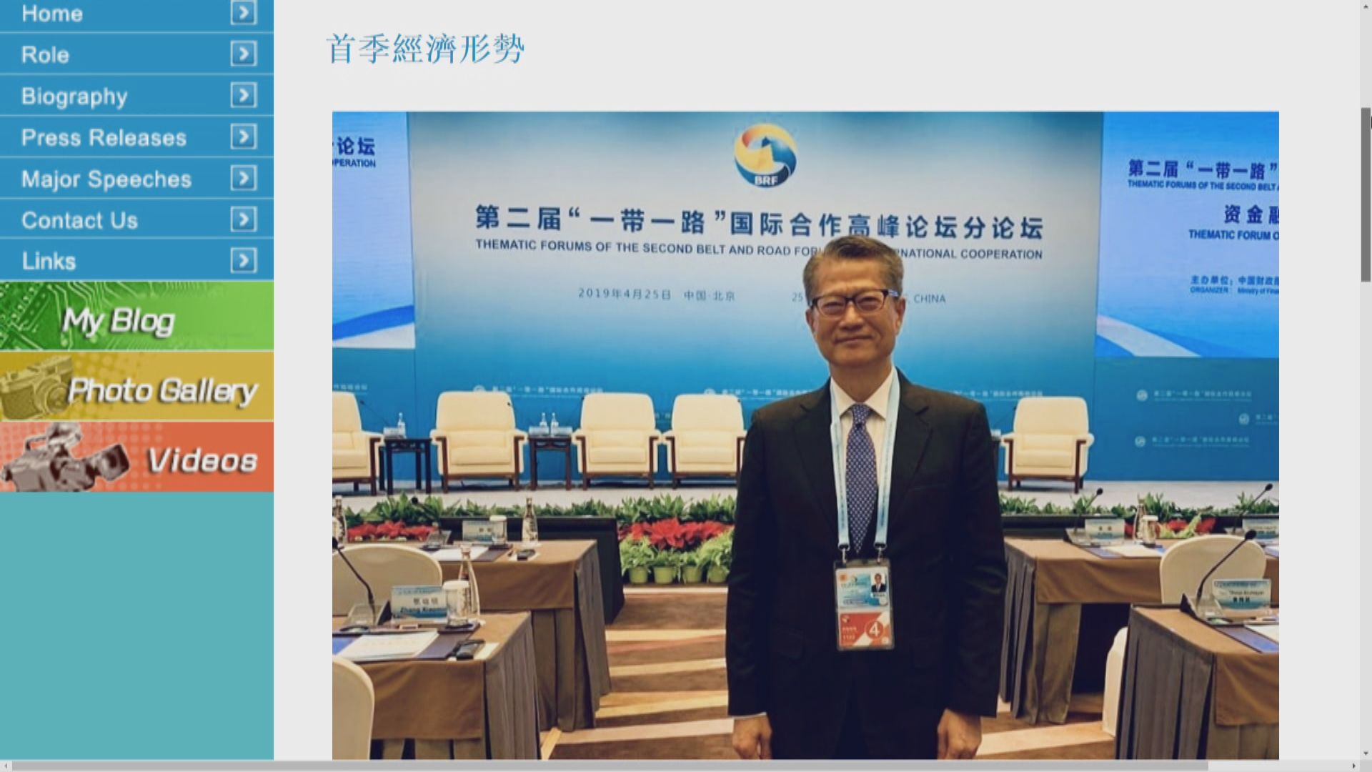 陳茂波料本港首季經濟增長較上一季減慢