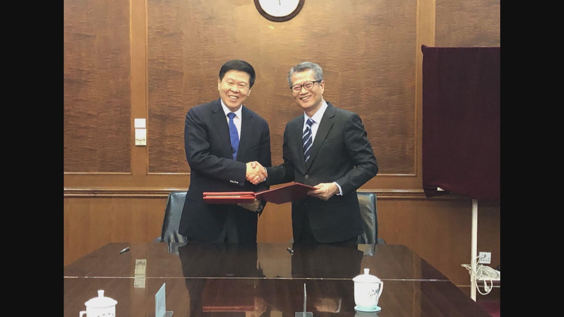 陳茂波:與內地簽訂新稅務安排